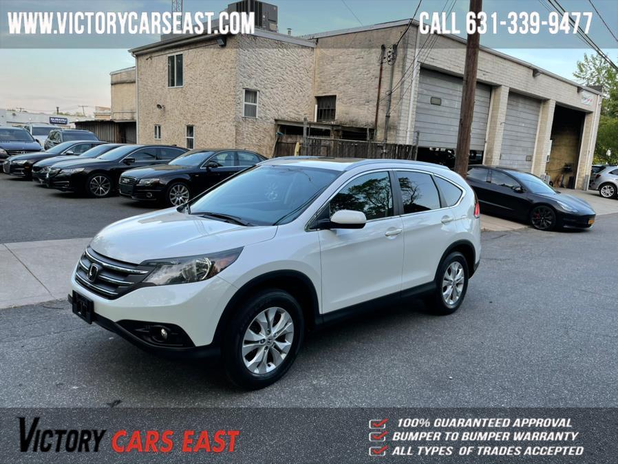 Used Honda CR-V AWD 5dr EX-L 2014 | Victory Cars East LLC. Huntington, New York