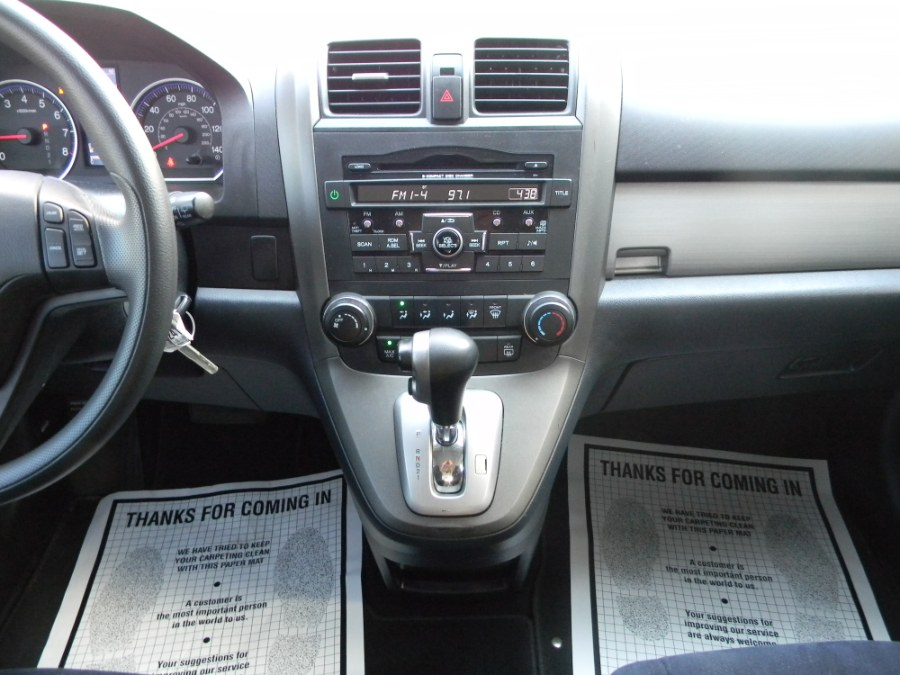 Used Honda CR-V 4WD 5dr SE 2011 | DZ Automall. Paterson, New Jersey