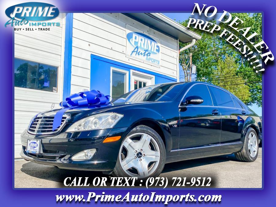 Used 2008 Mercedes-Benz S-Class in Bloomingdale, New Jersey | Prime Auto Imports. Bloomingdale, New Jersey