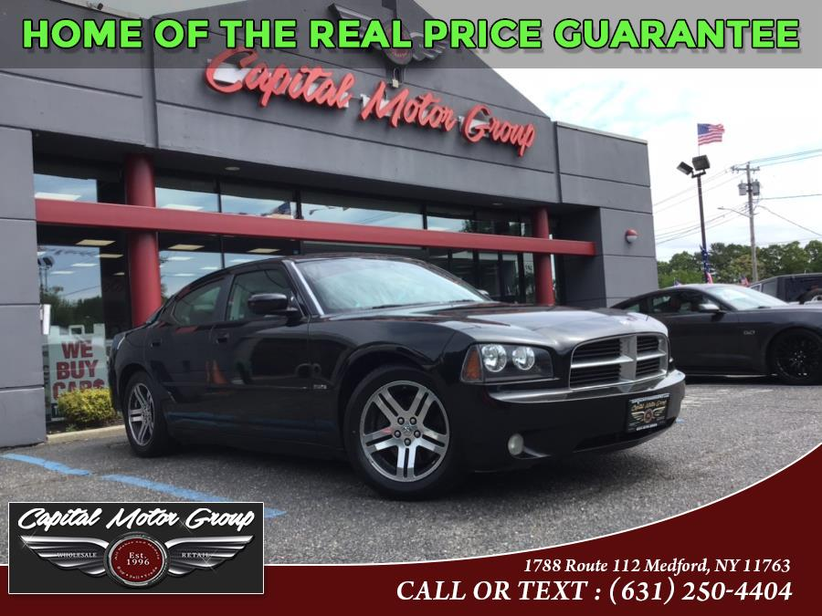Used 2006 Dodge Charger in Medford, New York | Capital Motor Group Inc. Medford, New York