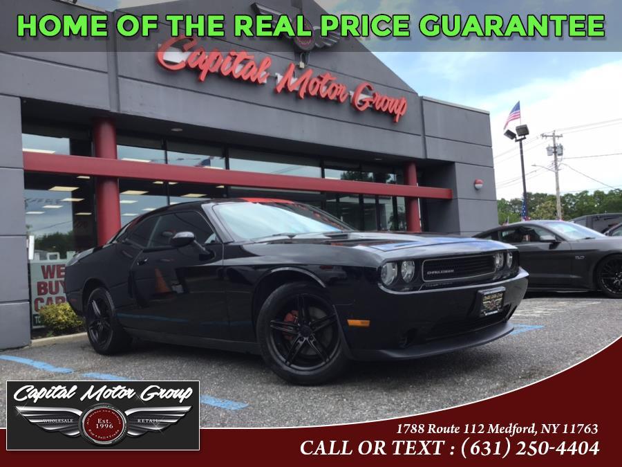 Used 2013 Dodge Challenger in Medford, New York | Capital Motor Group Inc. Medford, New York