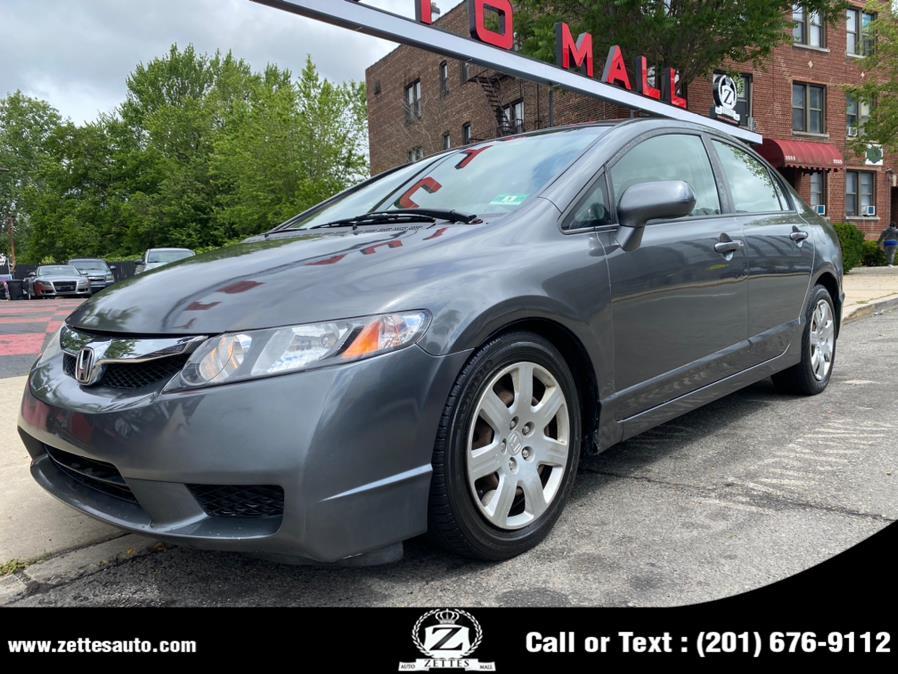 Used Honda Civic Sdn 4dr Auto LX 2009 | Zettes Auto Mall. Jersey City, New Jersey
