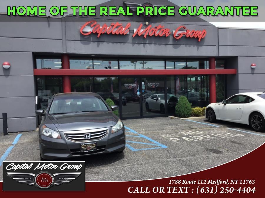 Used Honda Accord Sdn 4dr I4 Auto EX-L 2011   Capital Motor Group Inc. Medford, New York