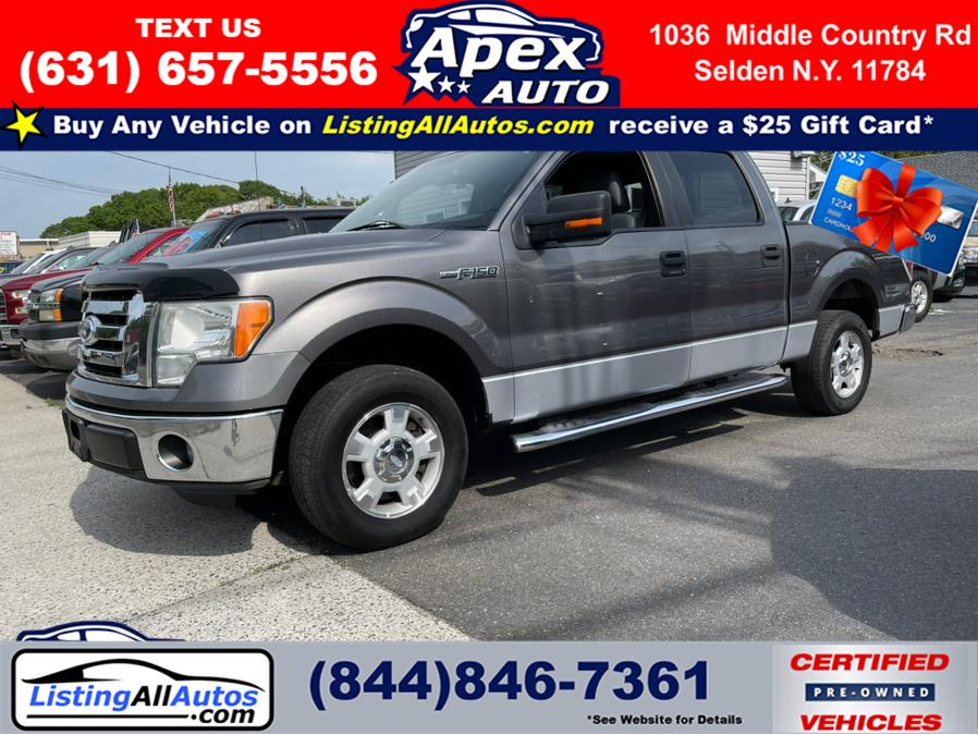 Used 2011 Ford F-150 in Patchogue, New York | www.ListingAllAutos.com. Patchogue, New York
