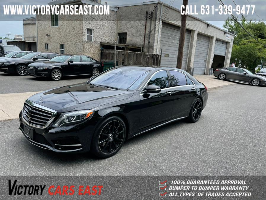 Used Mercedes-Benz S-Class 4dr Sdn S550 4MATIC 2014 | Victory Cars East LLC. Huntington, New York