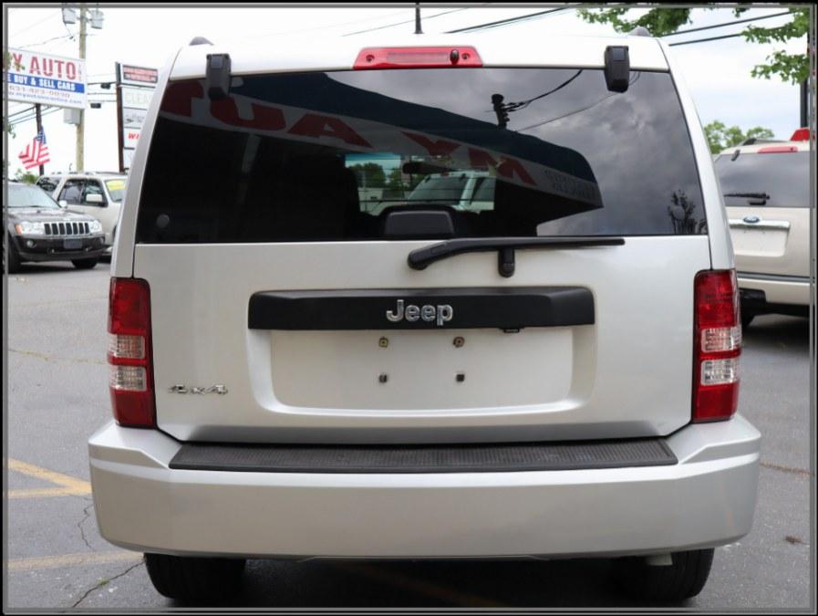 Used Jeep Liberty rocky mountain 2009   My Auto Inc.. Huntington Station, New York