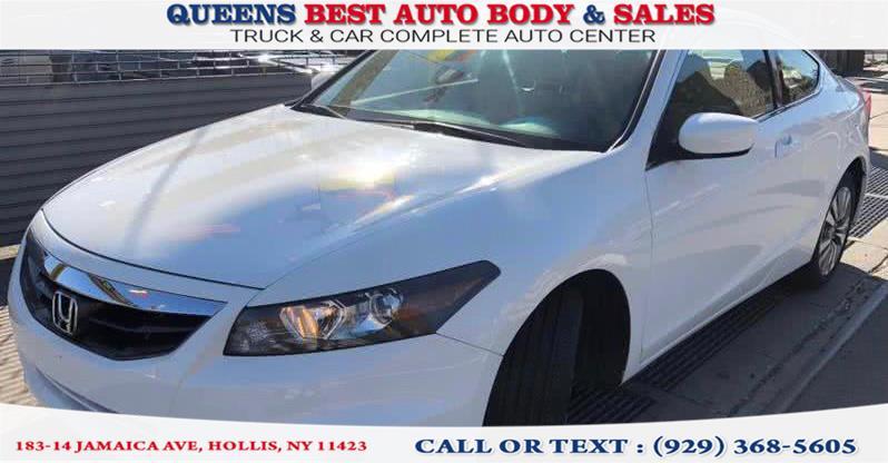 Used Honda Accord Cpe 2dr I4 Auto EX-L w/Navi 2012 | Queens Best Auto Body / Sales. Hollis, New York