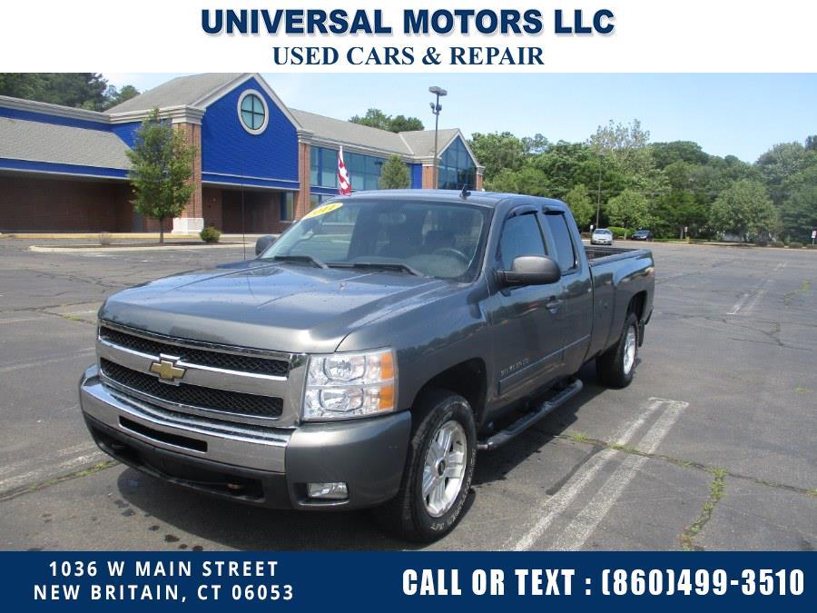 Used 2011 Chevrolet Silverado 1500 in New Britain, Connecticut | Universal Motors LLC. New Britain, Connecticut