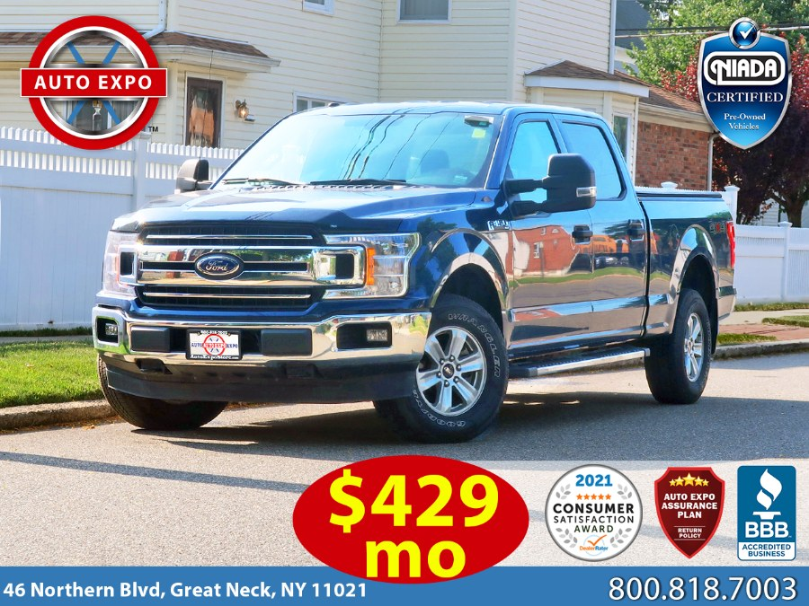 Used Ford F-150 XLT 4X4 Super Crew 2018 | Auto Expo Ent Inc.. Great Neck, New York
