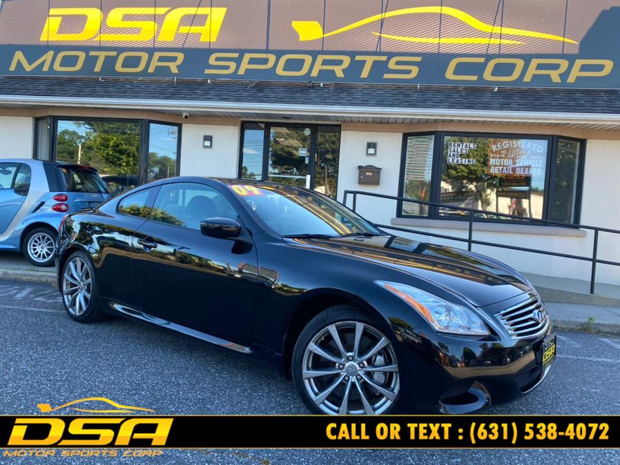 Used Infiniti G37 Coupe 2dr Sport RWD 2009 | DSA Motor Sports Corp. Commack, New York