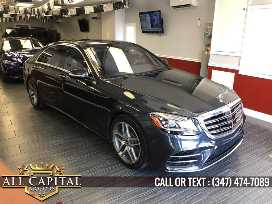 Used 2018 Mercedes-Benz S-Class in Brooklyn, New York | All Capital Motors. Brooklyn, New York