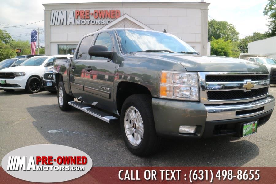 Used 2011 Chevrolet Silverado 1500 in Huntington, New York | M & A Motors. Huntington, New York
