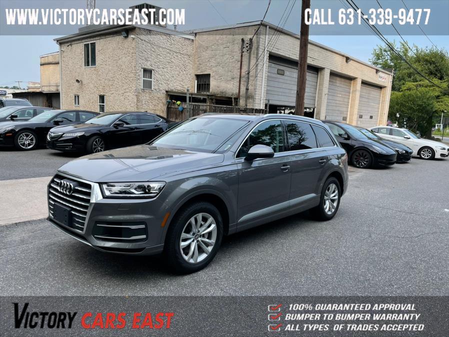 Used Audi Q7 3.0 TFSI Premium Plus 2017   Victory Cars East LLC. Huntington, New York