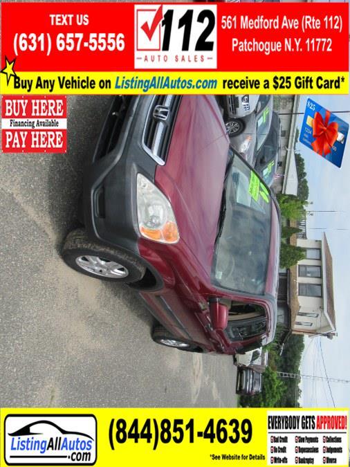 Used Honda CR-V 4WD EX Auto 2004 | www.ListingAllAutos.com. Patchogue, New York
