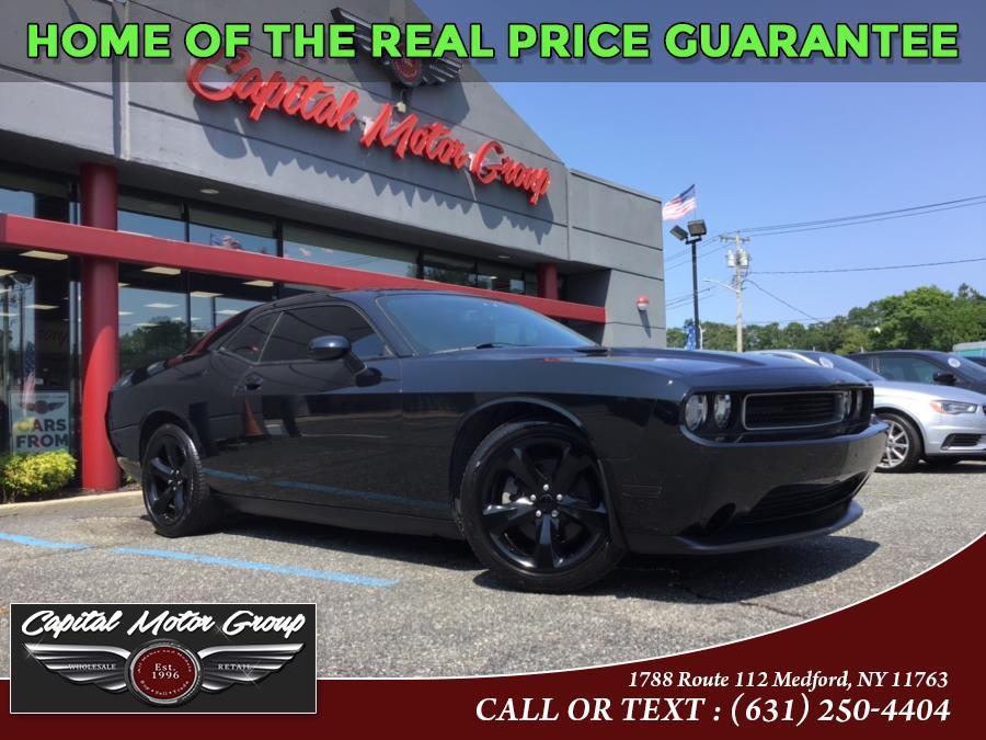 Used 2014 Dodge Challenger in Medford, New York | Capital Motor Group Inc. Medford, New York