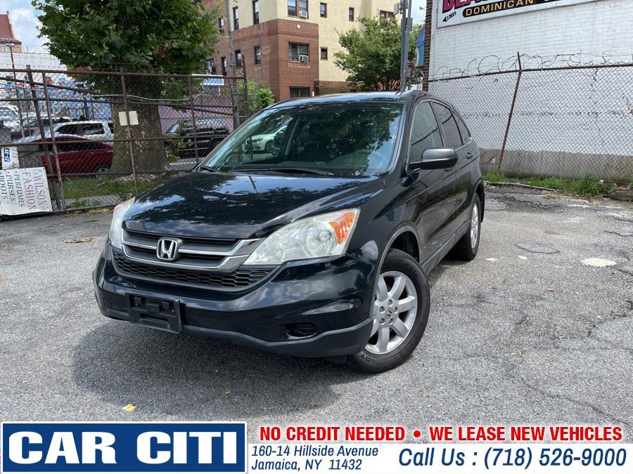 Used Honda CR-V 4WD 5dr SE 2011 | Car Citi. Jamaica, New York