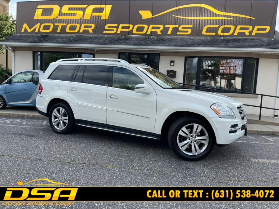 Used Mercedes-Benz GL-Class 4MATIC 4dr GL450 2011 | DSA Motor Sports Corp. Commack, New York
