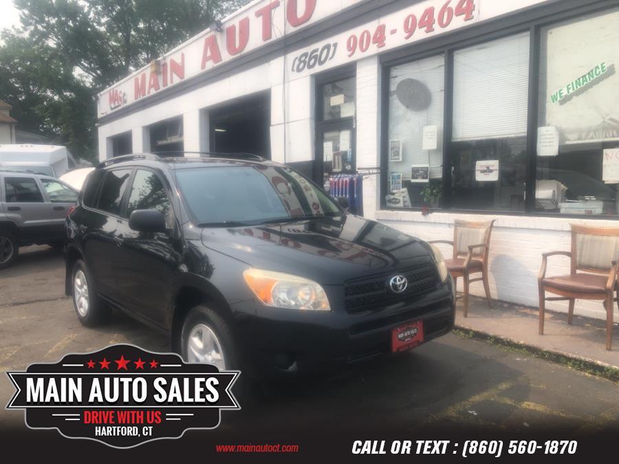 Used Toyota RAV4 FWD 4dr 4-cyl 4-Spd AT (Natl) 2008   Main Auto Sales LLC. Hartford, Connecticut