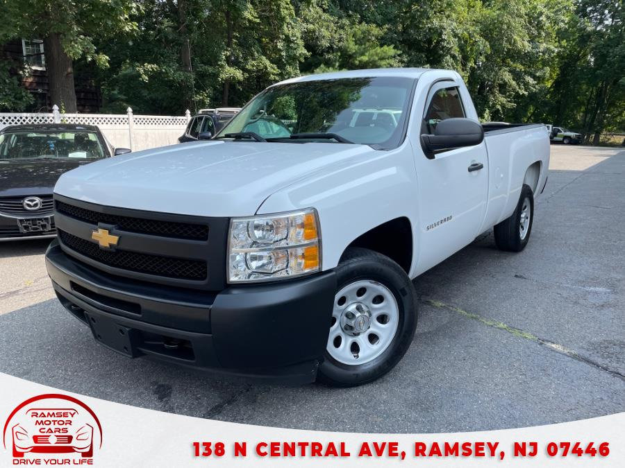 Used 2013 Chevrolet Silverado 1500 in Ramsey, New Jersey | Ramsey Motor Cars Inc. Ramsey, New Jersey