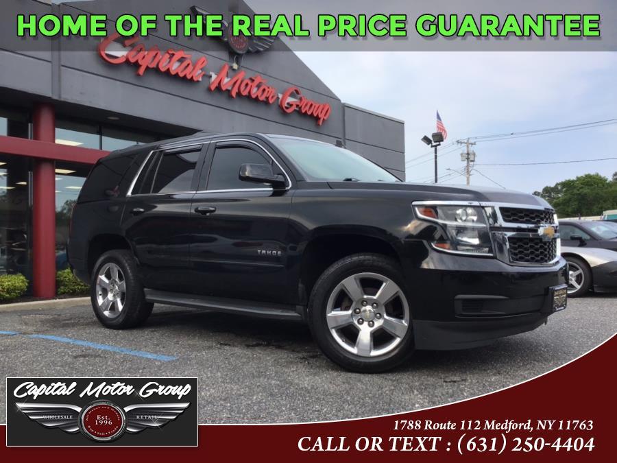 Used 2017 Chevrolet Tahoe in Medford, New York | Capital Motor Group Inc. Medford, New York