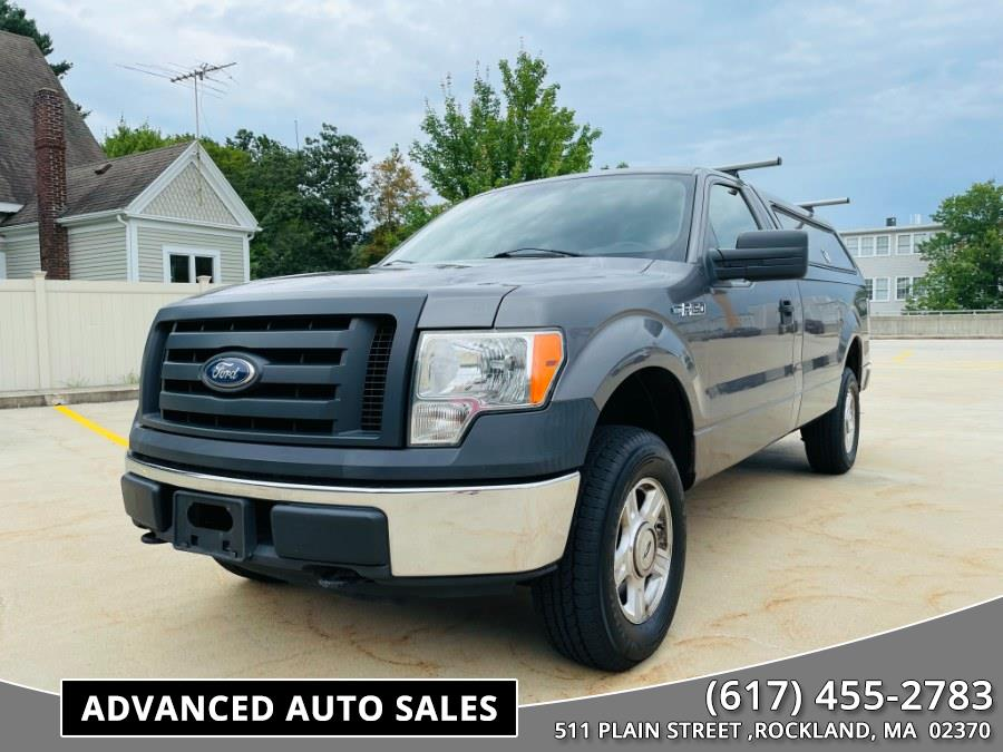Used 2010 Ford F-150 in Rockland, Massachusetts | Advanced Auto Sales. Rockland, Massachusetts