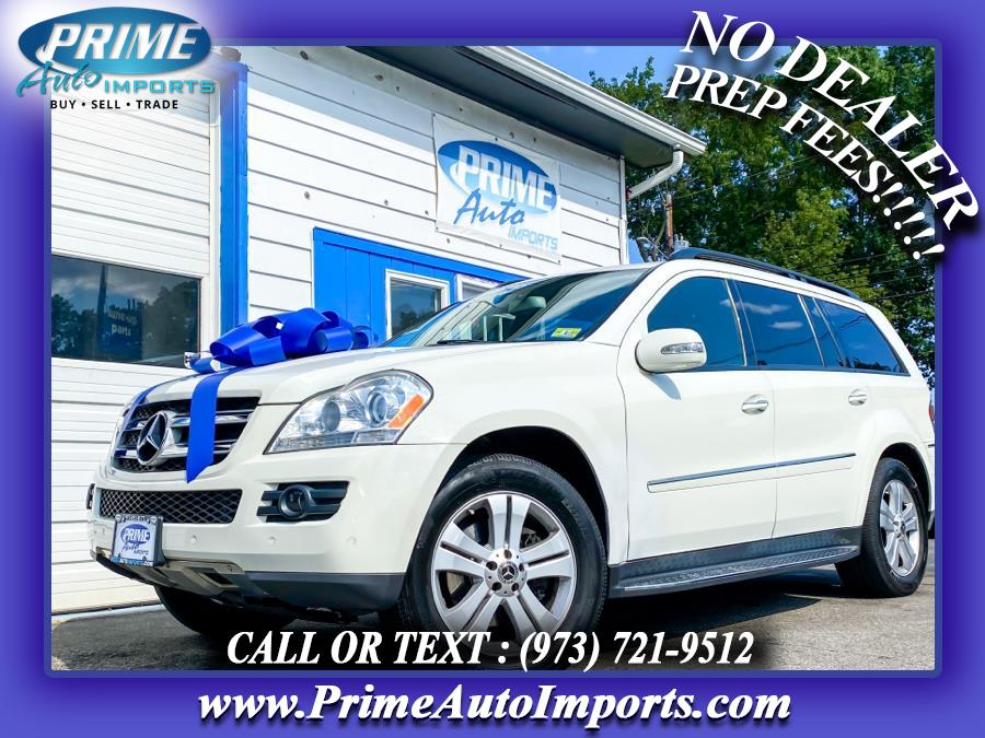 Used 2008 Mercedes-Benz GL-Class in Bloomingdale, New Jersey | Prime Auto Imports. Bloomingdale, New Jersey