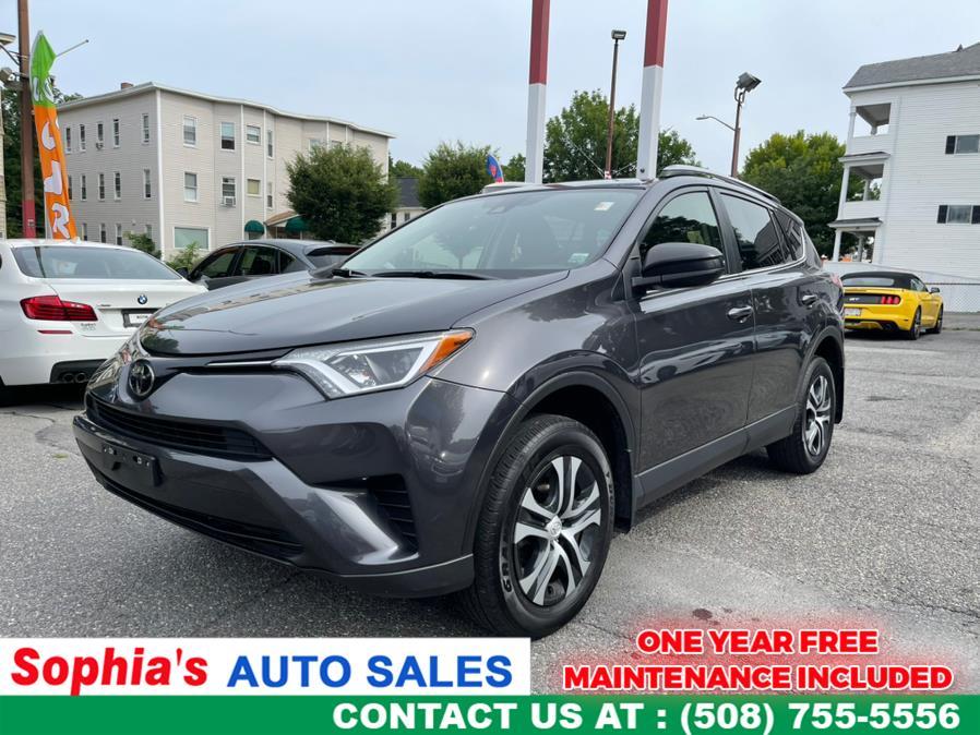 Used 2018 Toyota RAV4 in Worcester, Massachusetts   Sophia's Auto Sales Inc. Worcester, Massachusetts