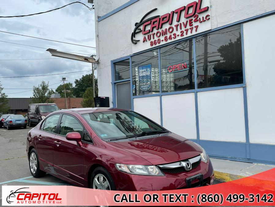 Used 2009 Honda Civic Sdn in Manchester, Connecticut | Capitol Automotive 2 LLC. Manchester, Connecticut