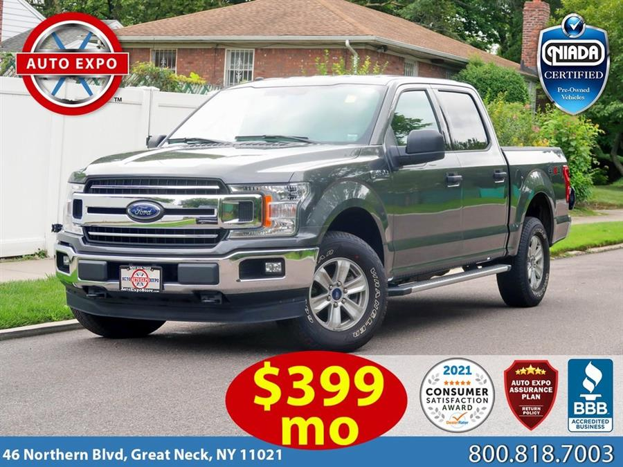 Used Ford F-150  2018 | Auto Expo Ent Inc.. Great Neck, New York