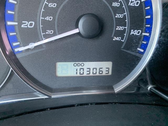 Used Subaru Forester 2.5X 2010 | Sullivan Automotive Group. Avon, Connecticut