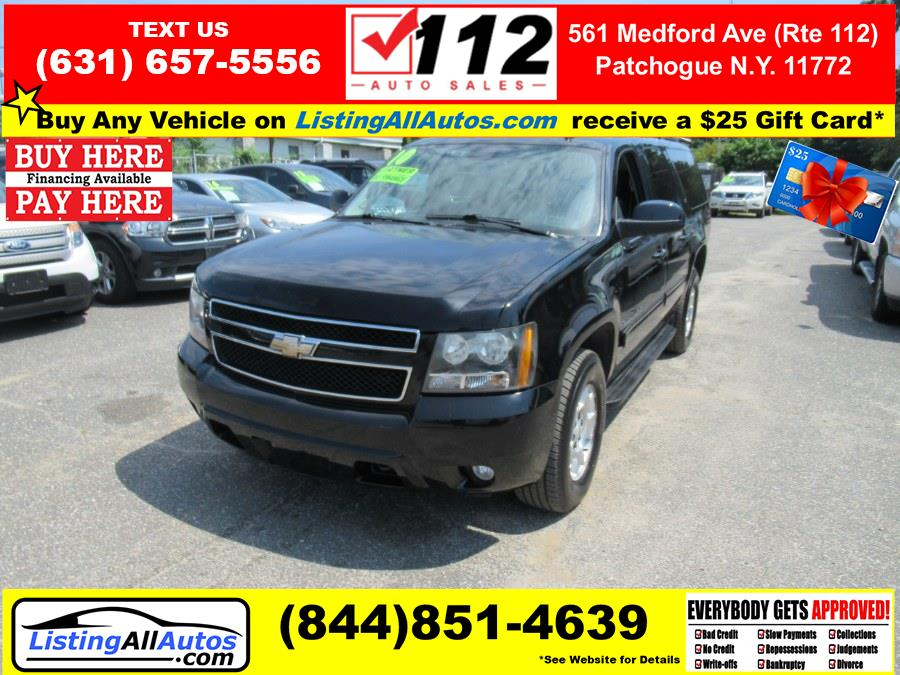 Used 2010 Chevrolet Suburban in Patchogue, New York   www.ListingAllAutos.com. Patchogue, New York