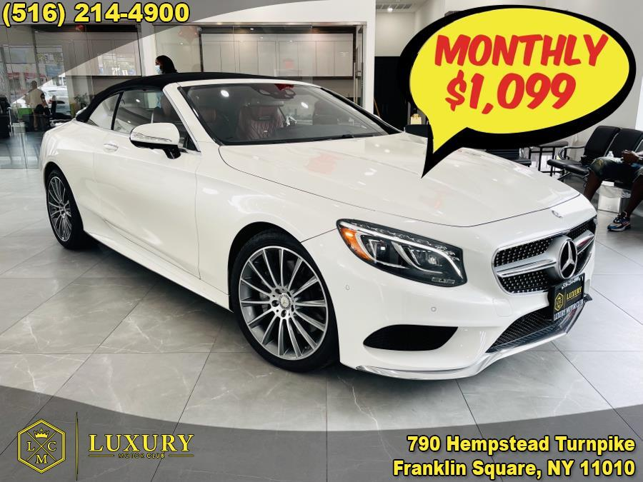 Used Mercedes-Benz S-Class S 550 Cabriolet 2017 | Luxury Motor Club. Franklin Square, New York
