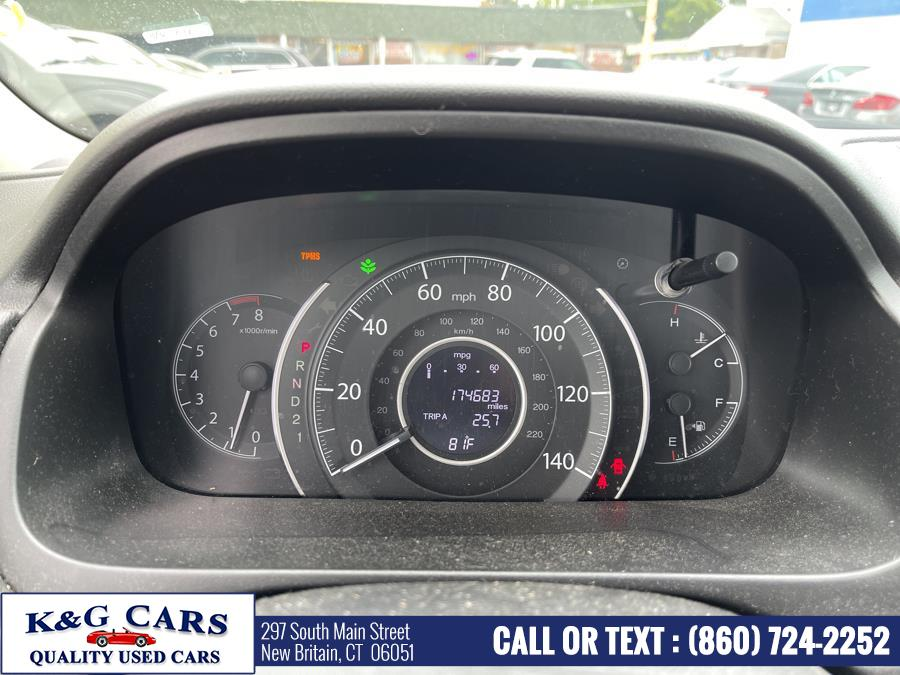 Used Honda CR-V 4WD 5dr EX 2012 | K and G Cars . New Britain, Connecticut