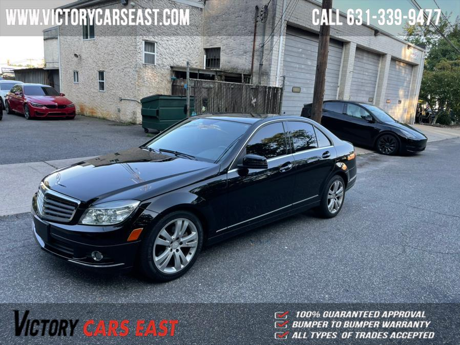 Used Mercedes-Benz C-Class 4dr Sdn C 300 Sport 4MATIC 2011 | Victory Cars East LLC. Huntington, New York