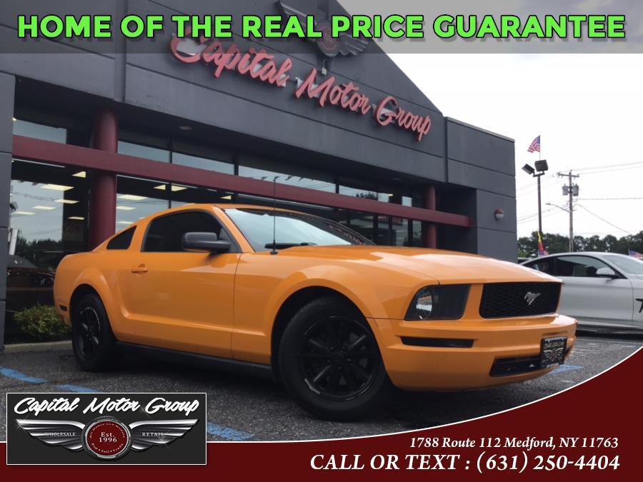 Used 2008 Ford Mustang in Medford, New York | Capital Motor Group Inc. Medford, New York