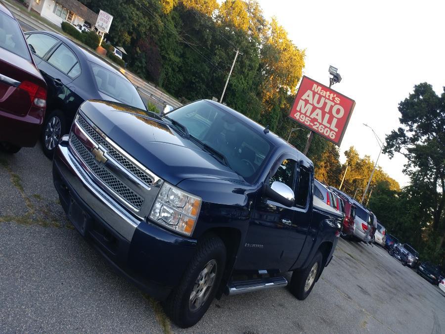 Used 2008 Chevrolet Silverado 1500 in Chicopee, Massachusetts | Matts Auto Mall LLC. Chicopee, Massachusetts