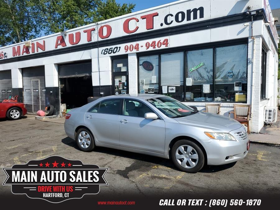 Used Toyota Avalon 4dr Sdn (Natl) 2011 | Main Auto Sales LLC. Hartford, Connecticut