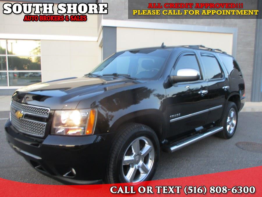 Used 2014 Chevrolet Tahoe in Massapequa, New York | South Shore Auto Brokers & Sales. Massapequa, New York