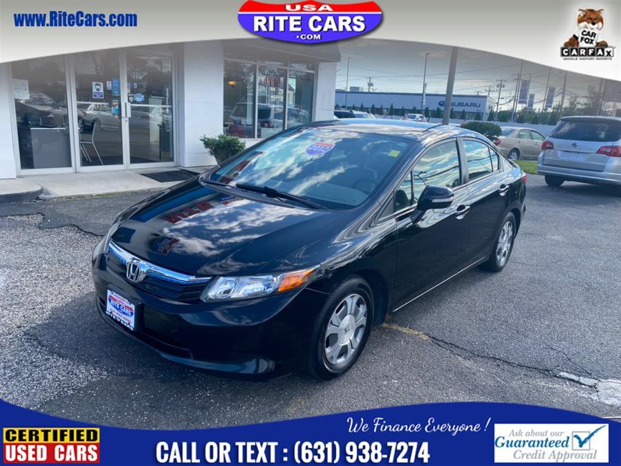 Used 2012 Honda Civic in Lindenhurst, New York | Rite Cars, Inc. Lindenhurst, New York