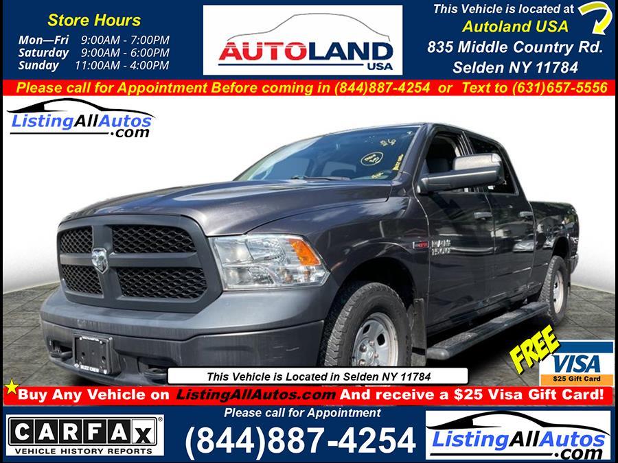 Used Ram 1500  2015 | www.ListingAllAutos.com. Patchogue, New York