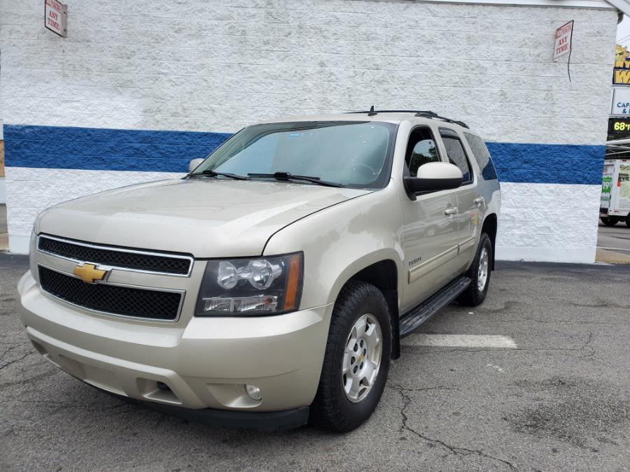 Used 2013 Chevrolet Tahoe in Brockton, Massachusetts | Capital Lease and Finance. Brockton, Massachusetts