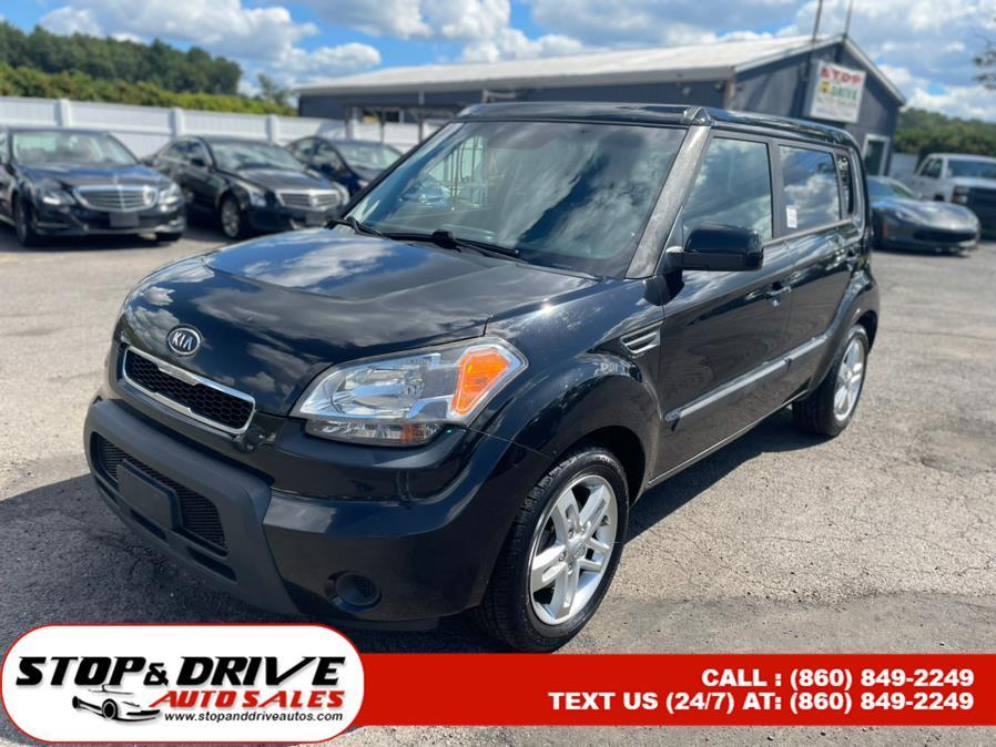 Used Kia Soul 5dr Wgn Auto + 2011 | Stop & Drive Auto Sales. East Windsor, Connecticut