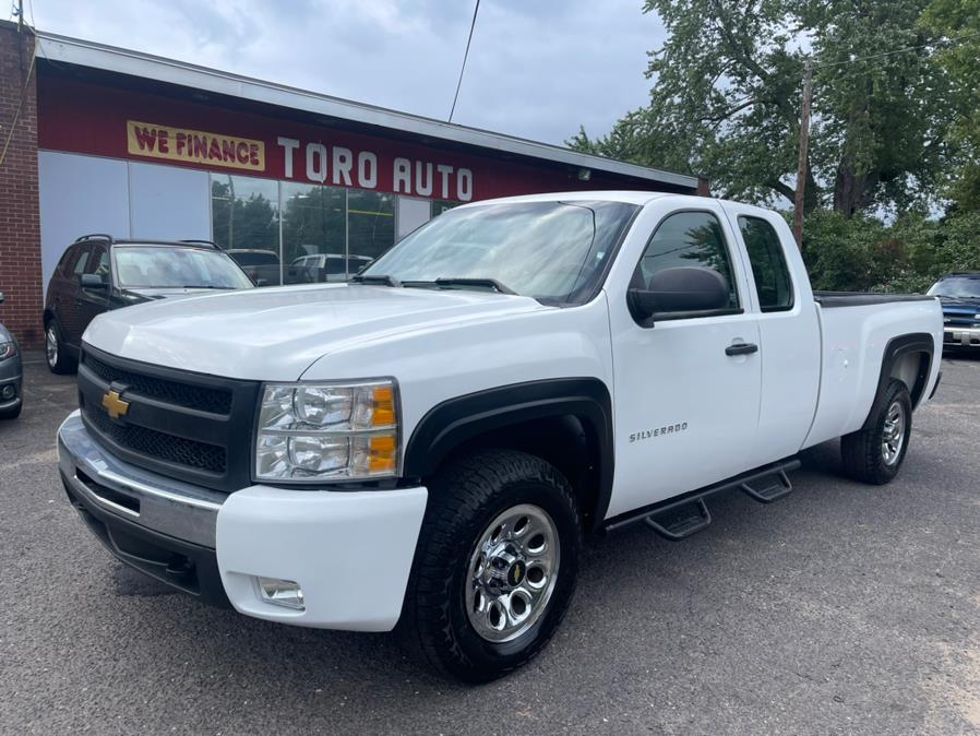 """Used Chevrolet Silverado 1500 4WD LT Extended Cab157.5"""" WB Long Bed 2013 