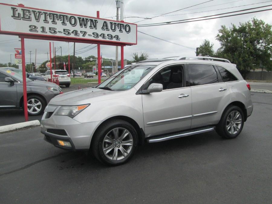 Used 2011 Acura MDX in Levittown, Pennsylvania | Levittown Auto. Levittown, Pennsylvania