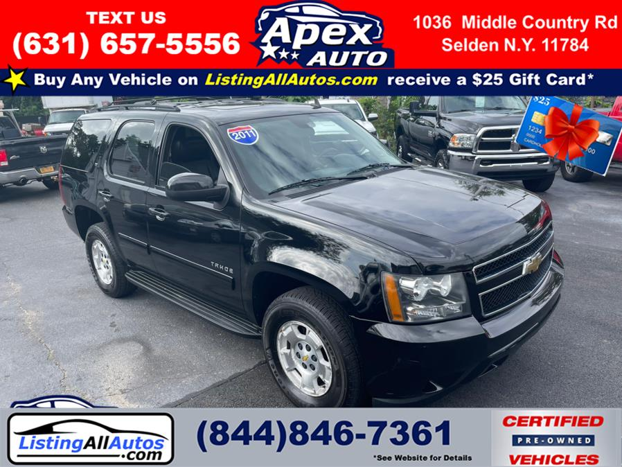 Used 2011 Chevrolet Tahoe in Patchogue, New York | www.ListingAllAutos.com. Patchogue, New York