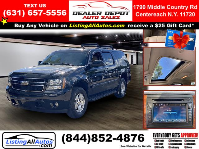 Used 2008 Chevrolet Suburban in Patchogue, New York   www.ListingAllAutos.com. Patchogue, New York