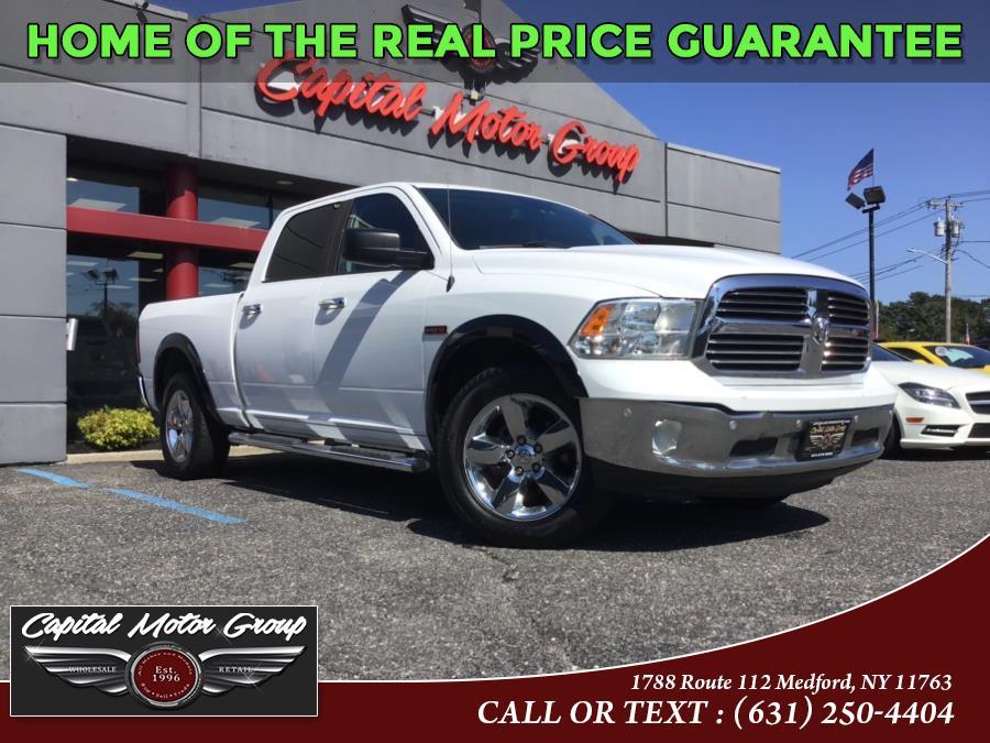 Used 2014 Ram 1500 in Medford, New York | Capital Motor Group Inc. Medford, New York