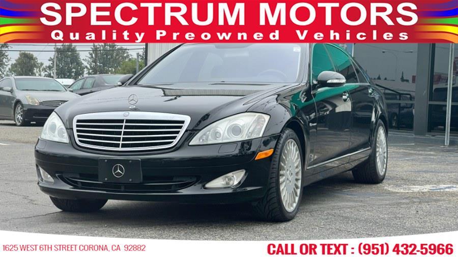 Used 2007 Mercedes-Benz S-Class in Corona, California | Spectrum Motors. Corona, California