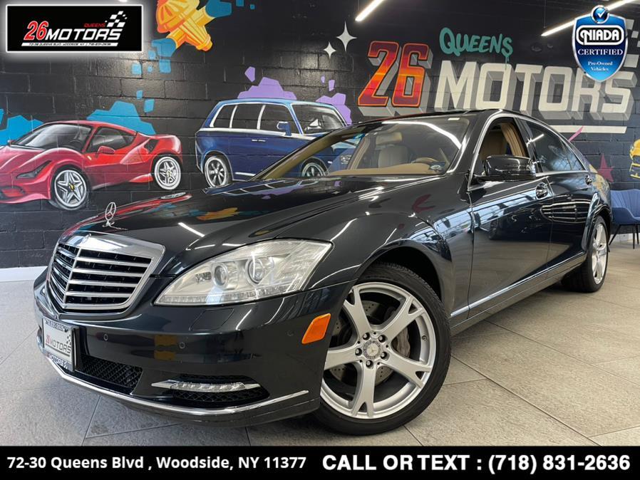 Used Mercedes-Benz S-Class 4dr Sdn S550 4MATIC 2013 | 26 Motors Queens. Woodside, New York