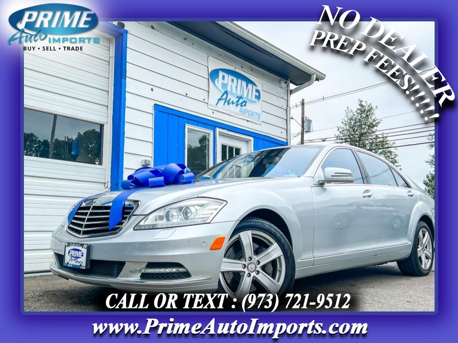 Used Mercedes-Benz S-Class 4dr Sdn S550 4MATIC 2013 | Prime Auto Imports. Bloomingdale, New Jersey